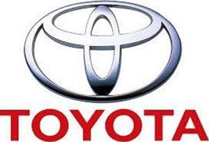 Triển khai bảo vệ tòa nhà Toyota, tại số 315 Trường Chinh, Hà Nội