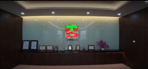 Thuận Phát triển khai dự án bảo vệ Công ty TNHH TS