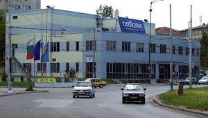 Công ty Oriflame tại Hà Nội